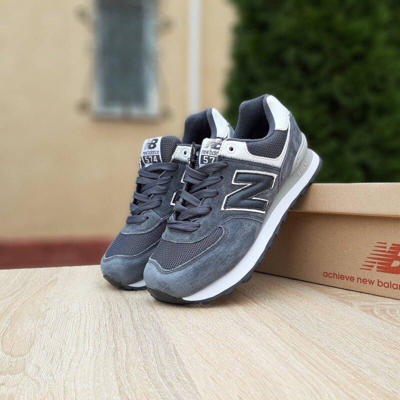 Кросівки сірі в стилі New Balance 574 натуральний нубук і текстиль унісекс