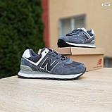 Кросівки сірі в стилі New Balance 574 натуральний нубук і текстиль унісекс, фото 3