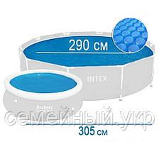 Тент антиохлаждение 305см для бассейна  Intex 29021-2