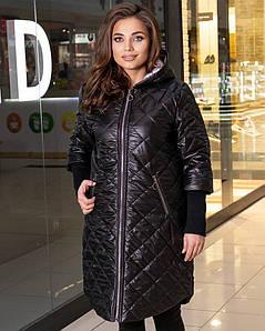 """Демисезонное женское стеганое пальто """"DENA"""" с капюшоном (большие размеры)"""