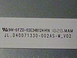 Світлодіодні LED-лінійки JL.D40071330-002AS-M_V02 (матриця C400U17-E60-S (G01))., фото 3