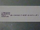 Світлодіодні LED-лінійки JL.D40071330-002AS-M_V02 (матриця C400U17-E60-S (G01))., фото 4