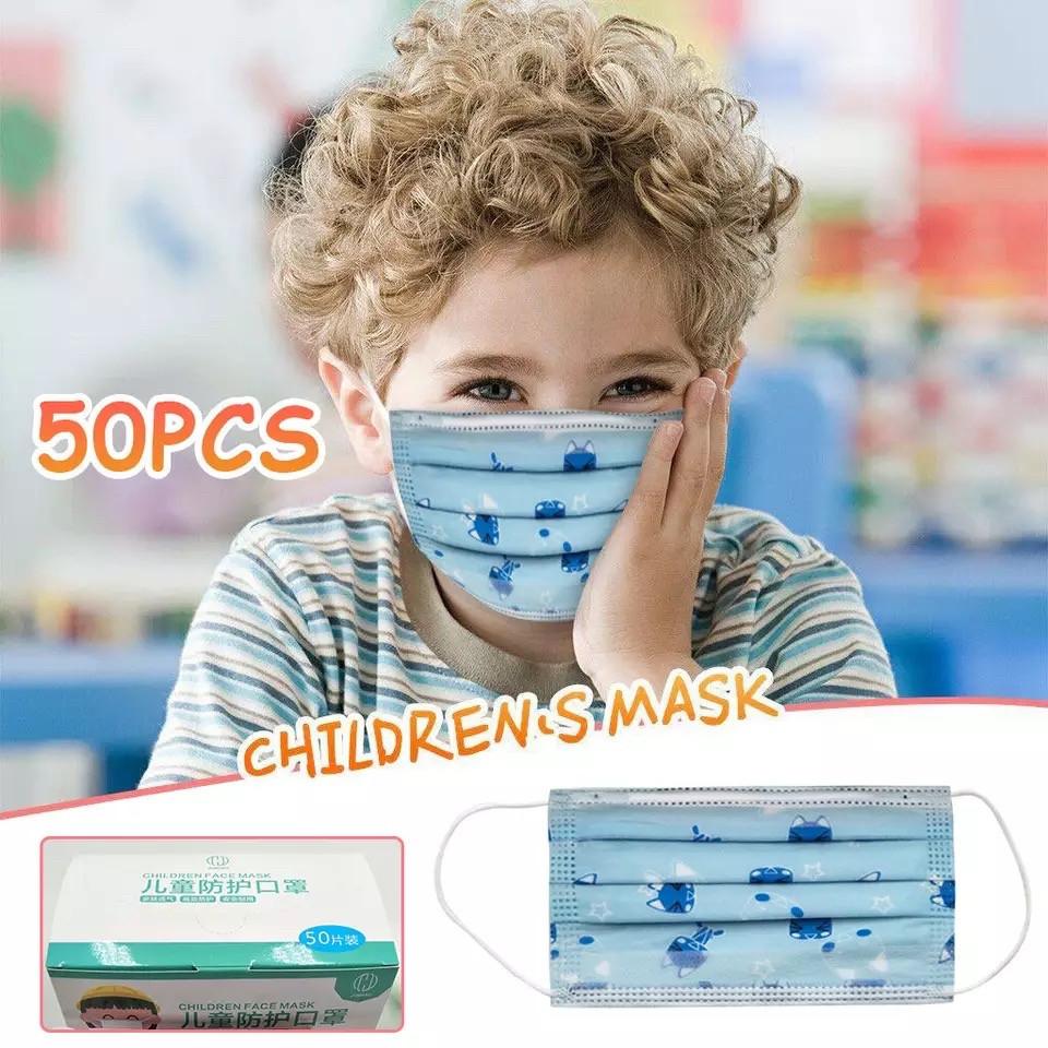 ✨ Детские трехслойные маски (50 шт) (розовые) ✨