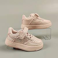 Кросівки-кеди для маленьких дівчаток розмір 21-22-23-24-25-26