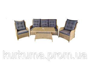 Комплект садовой мебели Adele из журнального столика, дивана и двух кресел
