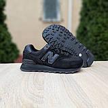 Чорні кросівки натуральний замш і текстиль в стилі New Balance 574 унісекс, фото 3