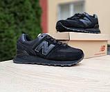 Чорні кросівки натуральний замш і текстиль в стилі New Balance 574 унісекс, фото 2