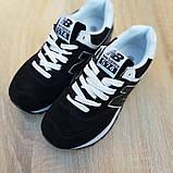 Кросівки замшеві чорні в стилі New Balance 574 унісекс, фото 2