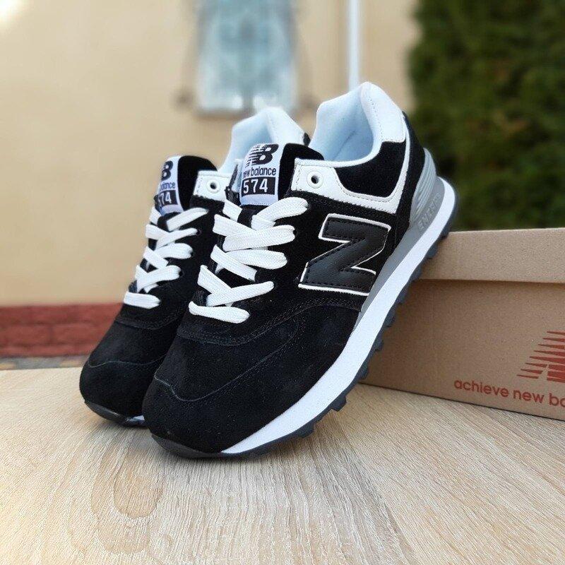 Кросівки замшеві чорні в стилі New Balance 574 унісекс