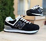 Кросівки замшеві чорні в стилі New Balance 574 унісекс, фото 3