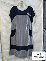 Женское трикотажное платье Баталы (р-р 58-60-62) оптом в Одессе.