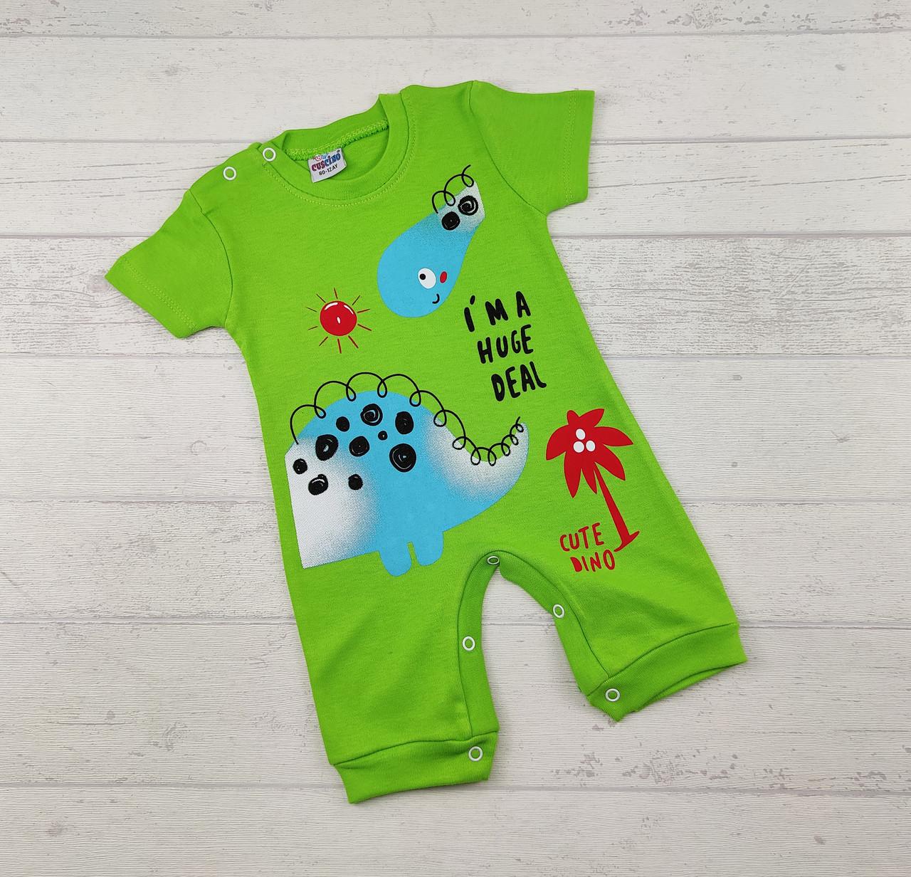Дитячий пісочник для малюків 6,9,12 міс cute dino