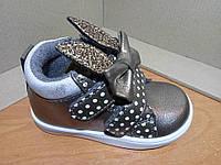 Ботиночки для девочек демисезонные, липучка, молния, размеры 21-26