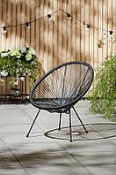 Лаунж кресло кокон круглое садовое (цвет в асортименте )