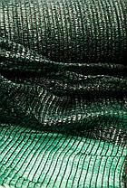 Затеняющая сетка  80% / 2-100/ 200м2 Agreen, фото 3