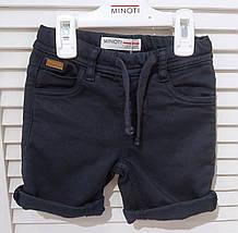 Детские хлопковые темно-синие шорты для мальчика 9-12мес, 74-80 см Minoti