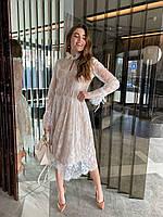 Красивое Платье Женское гипюр