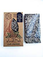 Молочний натуральний шоколад 60 % Безлактозний ТМ Afrodiziak Насіння коноплі