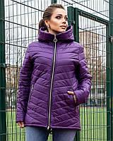 """Стеганая женская демисезонная куртка """"GENTIL"""" с капюшоном (большие размеры)"""