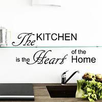 Интерьерная текстовая наклейка надпись Kitchen heart of the home (кухня сердце дома слова) матовая 970х270 мм