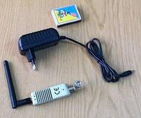 Wi-Fi підсилювач репітер