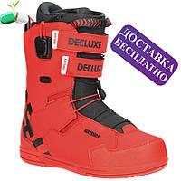 Ботинки для сноуборда мужские DEELUXE Team Id Ltd. TF Bloodline 27 см / размер 42
