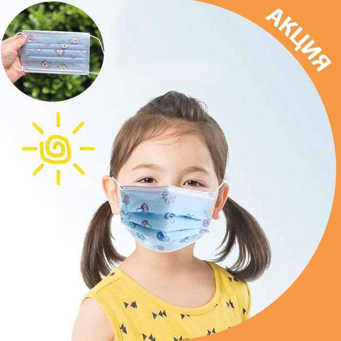 ✨ Детские гигиенические маски для девочек розовые упаковка 50 шт ✨