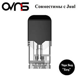 Картридж OVNS JC01 Pod Ceramic 1.5 Ом Оригинал (Совместимый с Джул).