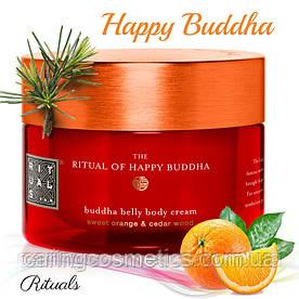 "Rituals. Крем для тела ""Happy Buddha"". Body Cream 220 мл. Производство Нидерланды."