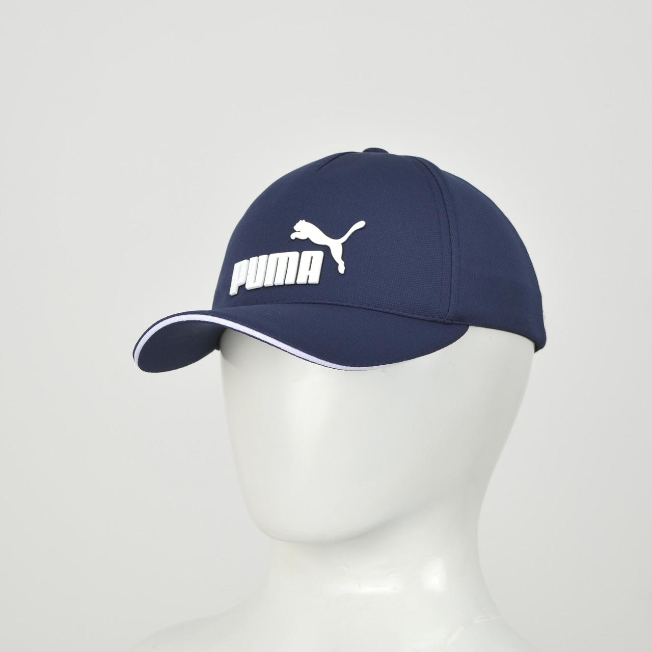 "Бейсболка ""Великий знак"" Лакоста (гума) Puma синій"