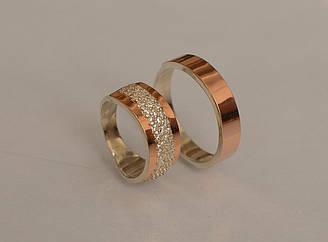 Комплект серебряных обручальных колец с золотой накладкой (обр2029к)