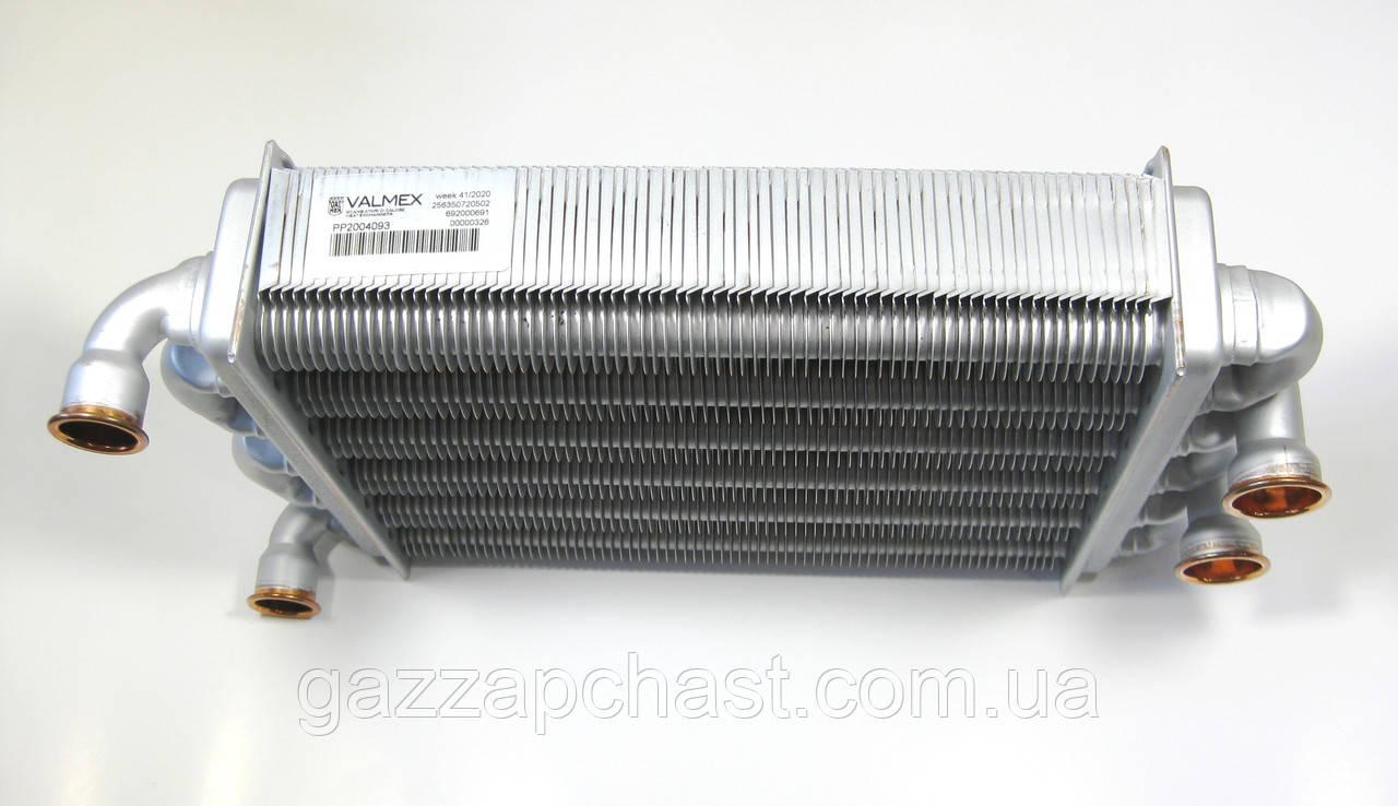 Теплообменник Ariston Egis, As битермический (для турбированных версий после 2008 г., 220 мм) Valmex  65106300