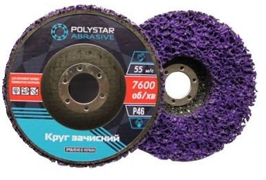 Круг зачисний фіолетовий на основі (корал) Polystar Abrasive d-125 мм
