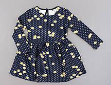{есть:110 СМ,116 СМ} Платье для девочек WANEX,  Артикул: T40891-т.синий [110 СМ]