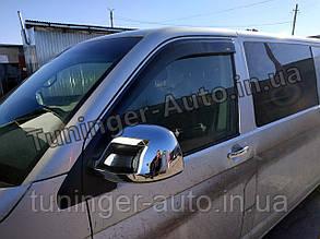 Хром накладки на зеркала Volkswagen Transporter T5+ 2010-2015 (Турция)