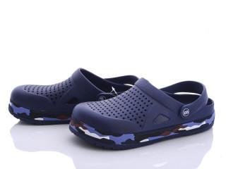 Крокси чоловічі Dago 521 синій