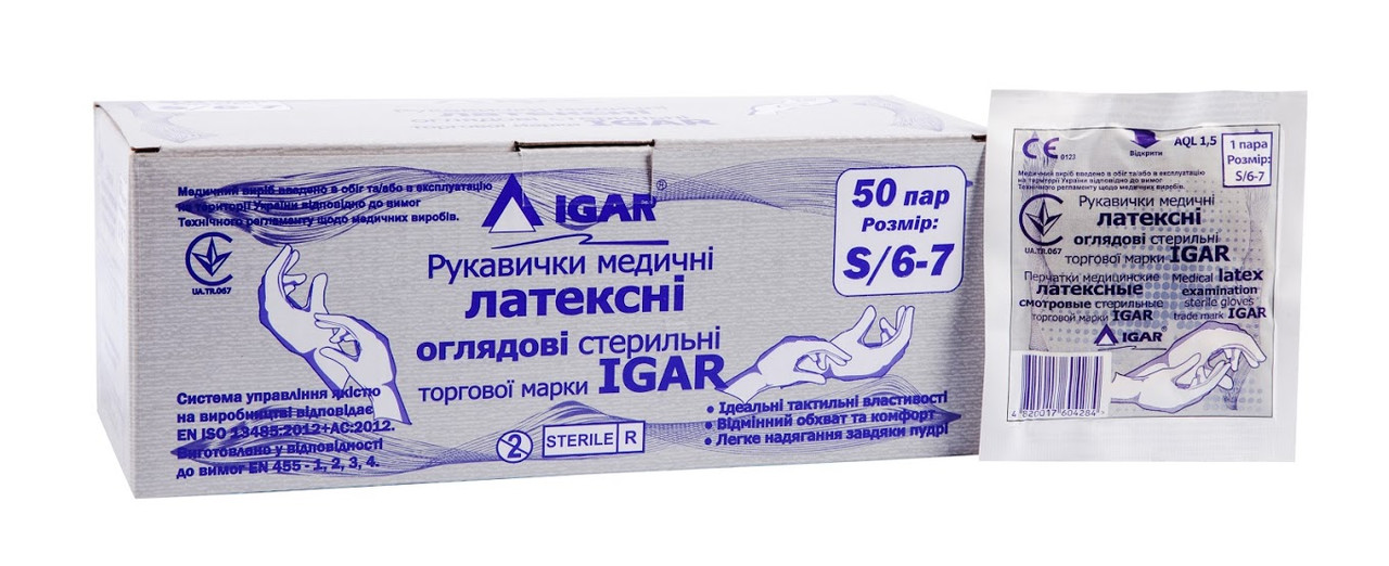 Перчатки латексные смотровые припудренные стерильные SANTEX® STERILE розмір S (Індія)