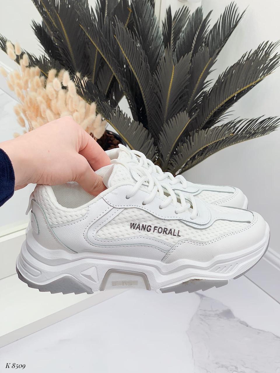 ТОЛЬКО на 24 см!!! Женские кроссовки белые с серым текстиль+ эко кожа весна- осень