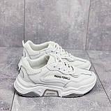 ТІЛЬКИ на 24 см!!! Жіночі кросівки білі з сірими текстиль+ еко шкіра весна - осінь, фото 6