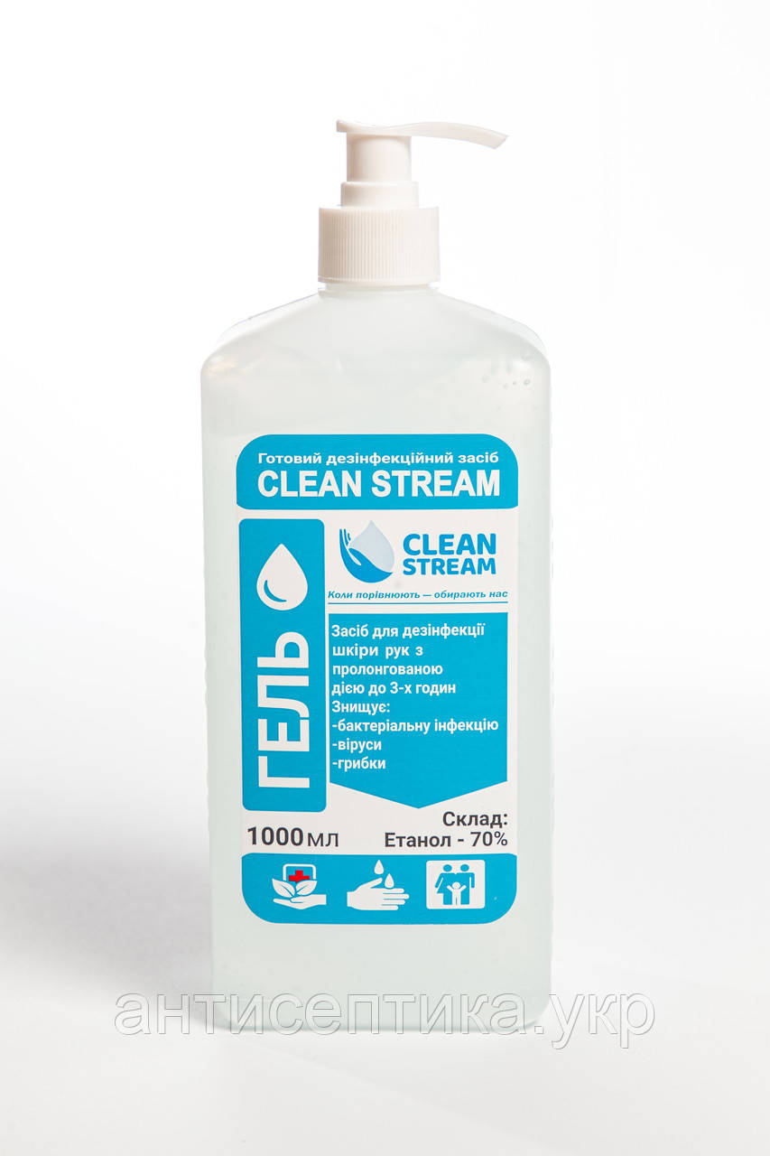 Гелевый спиртовой антисептик для рук CLEAN STREAM Клин Стрим 1л.