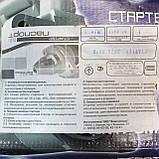 Стартер ПД-10, Електромаш, Херсон, СТ362А оригінал, фото 9