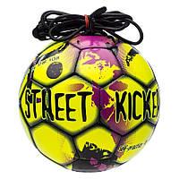 Мяч футбольный SELECT Street Kicker (014) желт/черн, размер 4