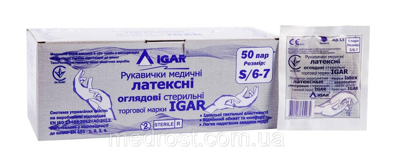 Рукавички латексні оглядові припудрені стерильні SANTEX® STERILE розмір M (Індія)