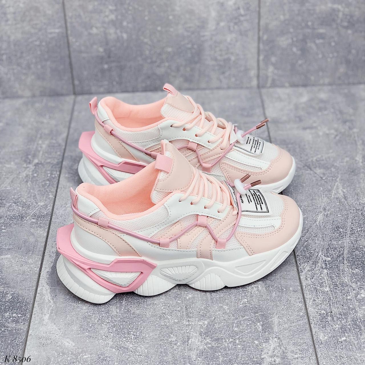 Женские кроссовки розовые / пудра с белым на платформе 6 см эко-кожа