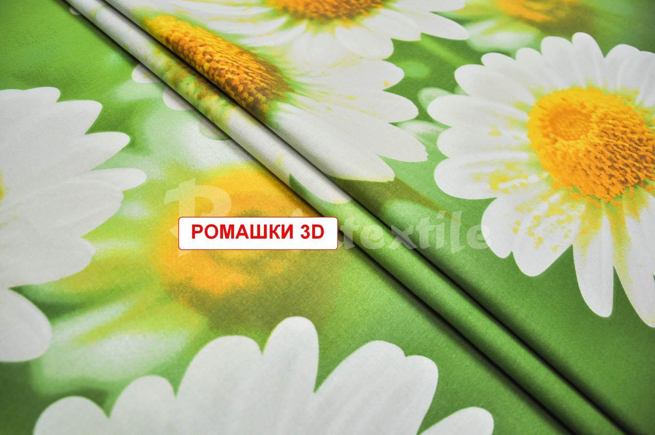 Наволочка ранфорс 50х70 - Ромашки 3D