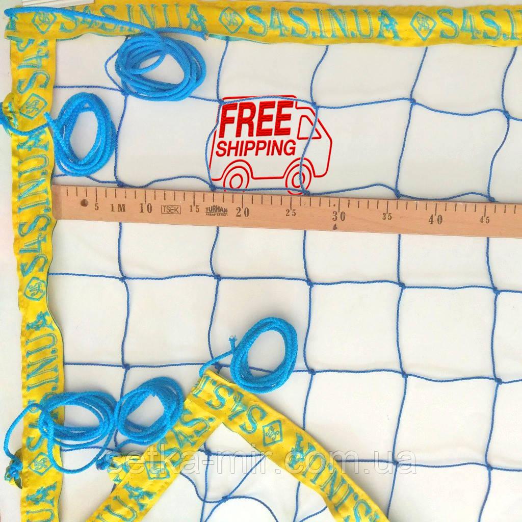 Сітка для пляжного волейболу з паракордом «БРЕНД ПЛЯЖНИЙ» синьо-жовта