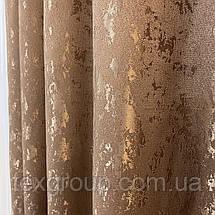 Готовые шторы Мешковина-мрамор, фото 2