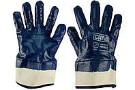 """Перчатки рабочие Сила - масло-бензостойкие с твердым манжетом 10"""", фото 1"""