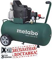 Компресор Metabo Basik 250-50W (1,5Вт; 8бар; 200л/хв) /601534000
