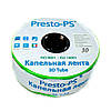 Капельная лента эмиттерная каждые 30см. 2.7л/ч Presto-PS 3D Tube 1000м. (3D-30-1000)